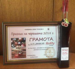 cherry_award