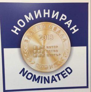 nomination_2018