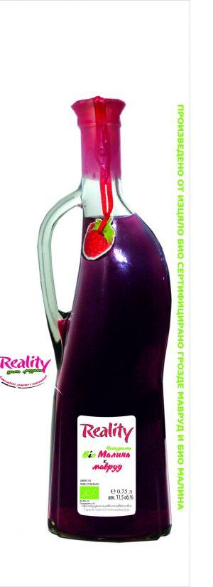 REALITY Малина & ч.вино