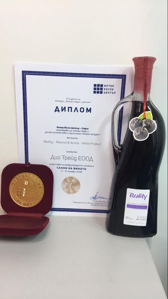 Златен Медал 2018г.